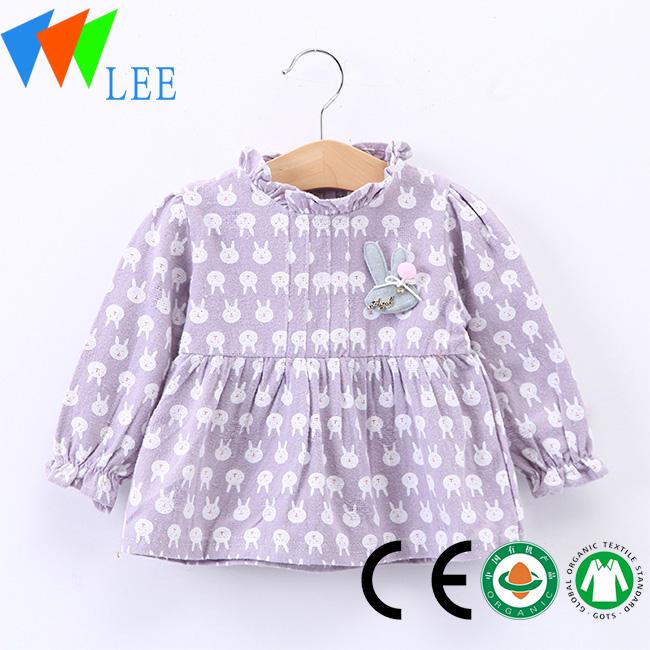 5606595210bd μωρό γενέθλια φόρεμα / κινέζικα φορέματα για τα κορίτσια / τελευταίες  παιδιά ντύνονται σχέδια